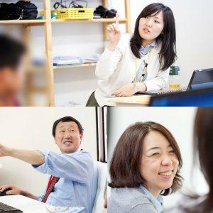 地域パートナーシップの導入事業所では、首都圏にある当社事業所で日々現場スタッフが開発している資料・ノウハウをご利用頂けます。